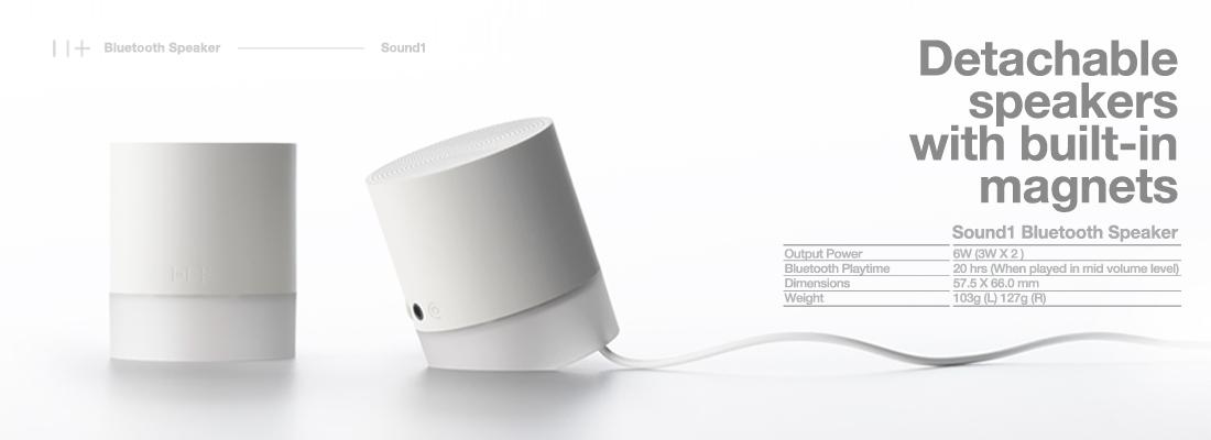 elevenplus_speaker_banner_01_fix